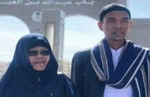 BREAKING NEWS : Ibunda Ustaz Abdul Somad Meninggal Dunia